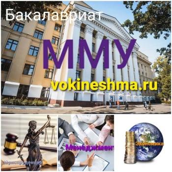 mmu_bakalavr