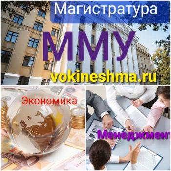 mmu_magistr