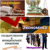 tulgu_b1