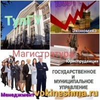 tulgu_m